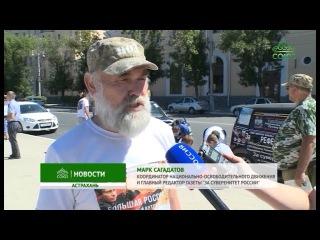 Участники автопробега «Большая Россия. Крестный ход. Державный покров» побывал ...