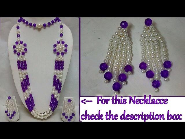 97 How to Make Pearl Beaded Earring || Diy || Jewellery Making