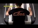 Корзина багажная Lux Экселент 845212 (обзор, установка)