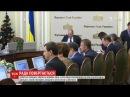 Вони повертаються Верховна Рада почне розгляд законопроекту про реінтеграцію Донбасу