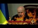 Кровавый Пастор режет непослушным россиянам на границе пальцы (трепещите)