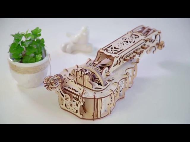 Деревянный конструктор Харди-Гарди