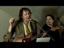Небослов - Алхимик live АртЭриа 18.02.18