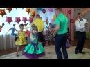 Лучший танец пап и дочек. Выпускной в д/с №31 Жемчужинка.