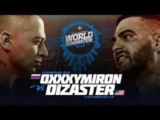 Oxxxymiron vs. Dizaster - King Of The Dot (Паблик