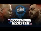 KOTD - Oxxxymiron (RU) vs Dizaster (USA) | #РР