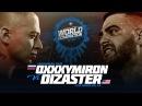 KOTD – Oxxxymiron vs Dizaster   (Полный Баттл) RUS SUB