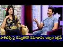 Hero Vikram Mind Blowing Answer On Political Parties TV5 News