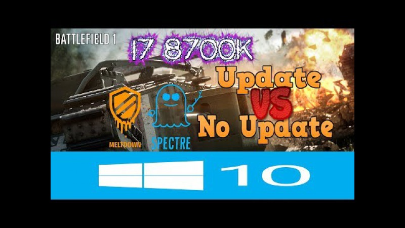I7 8700k Windows 10 No Update Security VS Update Security (Meltdown и Spectre)