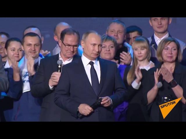Владимир Путин объявил о намерении выдвинуть свою кандидатуру на выборах президента РВ в 2018 году