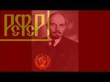 Все Русские гимны в истории и правители России того периода