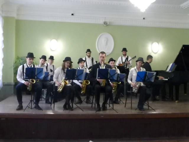 Джаз бенд Самарского музыкального училища.