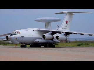 Ильюшин А-50У RF-92957 и Ильюшин Ил-76МД RA-76726 19 августа 2017 г.