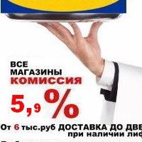 ikea_v_novgorode