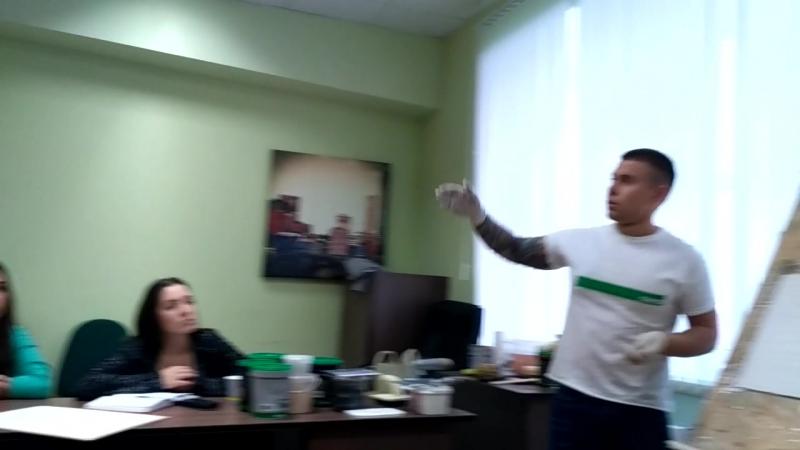 Лекция Ойкос