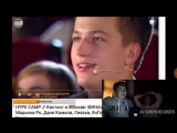 Реакция Сони и Мишасблога на Кристиана Костова(ЛУЧШЕЕ)