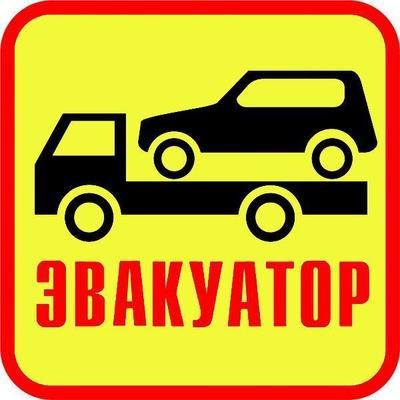 Денис Сиваконев