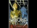 Метрополис Metropolis 1927 HD