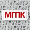 Подслушано МГПК [ БНТУ ] | МИНСК