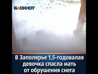 Лавина снега с крыши в Видяево