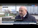 Новый элеватор для хранения зерна открыли в порту Новороссийска - Россия 24