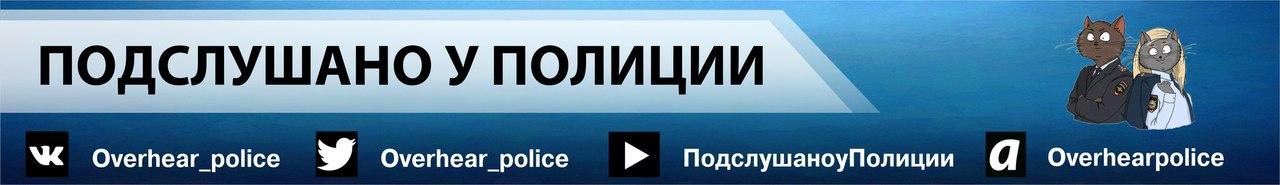 Приветствую , коллеги! Подскажите есть кто служит на севере, хочу с Москвы перевестись на север , но пока конкретно не р