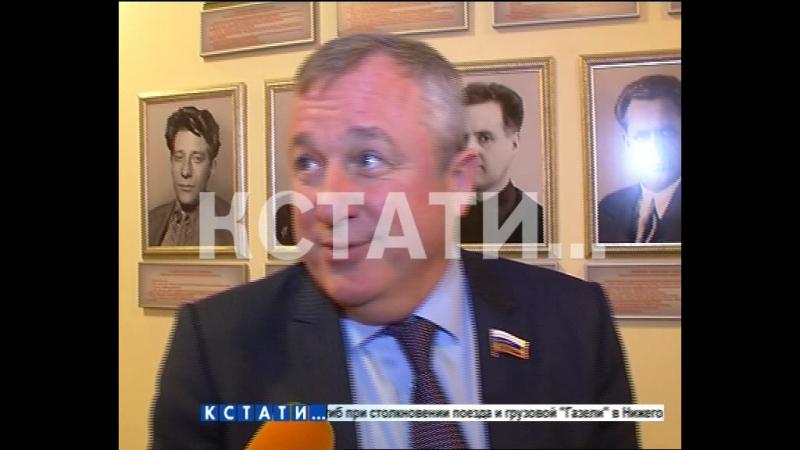 Депутаты отказались лишать арестованного коллегу депутатского мандата