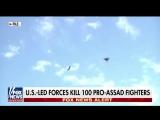 Удар ВВС США по колонне ЧВК Вагнер. Репортаж FOX NEWS