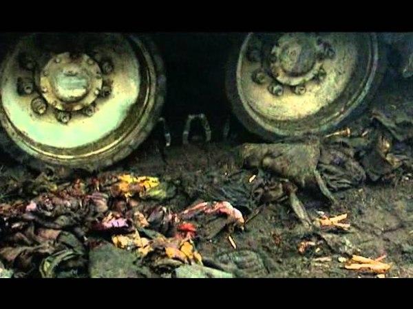 Чистилище похороны танком