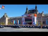 На Красной площади прошла репетиция военного парада с Шойгу и авиацией