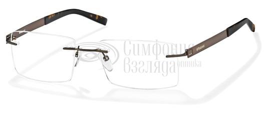 Купить очки гуглес за копейки в пермь extra battery мавик айр на ebay