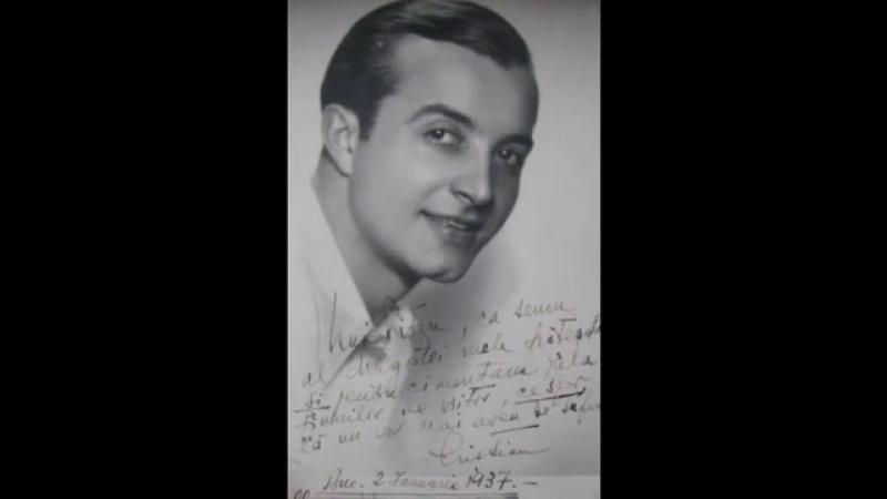 Cristian Vasile - Cânta un bătrân flașnetar
