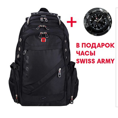 вам обращаться рюкзак swissgear часы swiss army куда