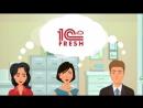 1С Фреш - облачная бухгалтерия от надежного партнера компании Мегаплан 1