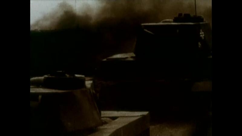 Война на западном направлении - Серия 2. Мы погибли бы, если б не погибали