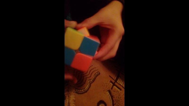 кубик рубик Жапек батыр ауылы 2 ×2