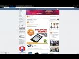 Итоги розыгрыша от DNS Томск 22.10.17