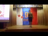 Песня в исполнении Анны Богдановой на праздничном концерте, посвященном празднику Победы. 9 мая 2017г.