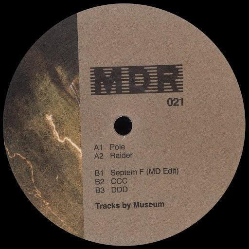 Museum альбом MDR 21