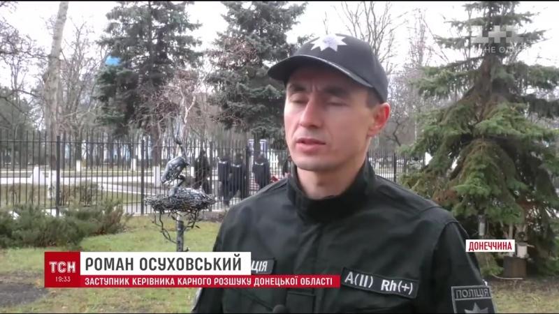 В Донецкой области замучили и убили семью кума Януковича