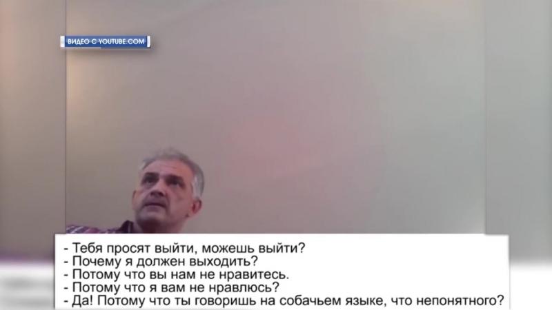 вот этих гнид путин считает братским народом... и эти хрюкающие свиньи называют русский язык псячим .. ржу бля