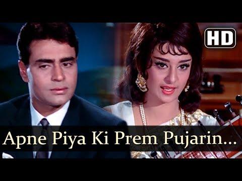 Apne Piya Ki Prem Pujarin (HD) - Aman Songs - Saira Banu - Rajendra Kumar - Old Songs