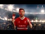 Чемпионат мира по футболу FIFA с Альфа-Банк. Бизнес