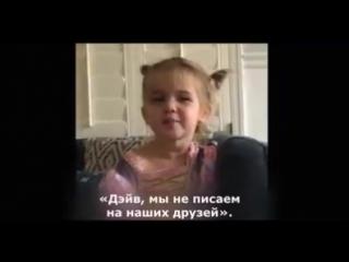 Двухлетняя девочка говорит о своем первом дне в детском саду.