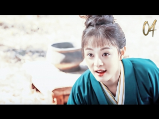 [RUS.SUB] Легенда о Ми Юэ / The Legend of Miyue - 4/81 серия