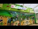 Детская игровая площадка Мадагаскар Челябинск