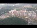 Взлет из Внуково, Москва