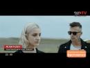 Kush Kush — Fight Back With Love Tonight (Europa Plus TV)