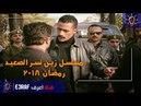 النجم محمد رمضان مسلسل زين نسر الصعيدرمضا 16