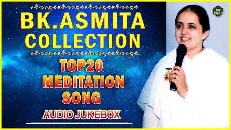 Top 20 Meditation Songs | Bk Asmita | Brahmakumaris | Audio Jukebox_003